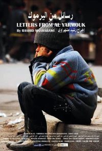 Letters from Al Yarmouk
