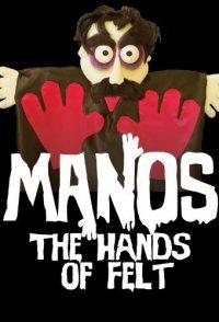 Manos: The Hands of Felt