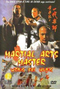 Martial Art Master Wong Fei Hong