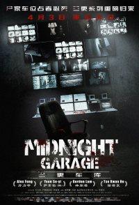 Midnight Garage