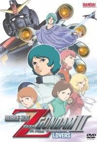 Mobile Suit Z Gundam 2: A New Translation - Lovers