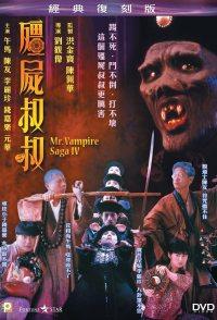 Mr. Vampire Saga