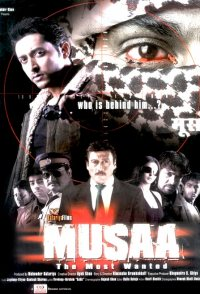 Musaa: The Most Wanted