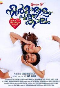 Neermathalam Poothakaalam