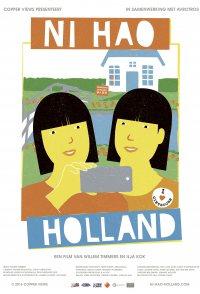 Ni Hao Holland
