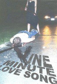 Nine Minute Love Song