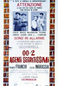 Oh! Those Most Secret Agents