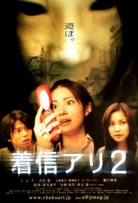 One Missed Call 2