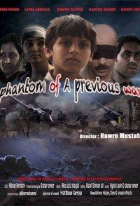Phantom of a Previous War