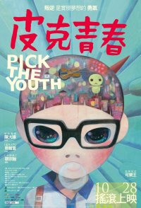 Pick the Youth