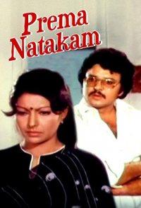 Prema Natakam
