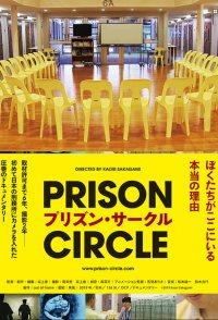 Prison Circle
