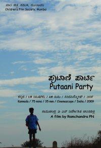 Putaani Party