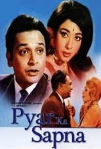 Pyar Ka Sapna