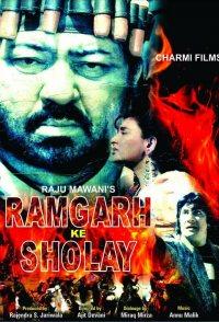 Ramgarh Ke Sholay