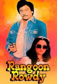 Rangoon Rowdy