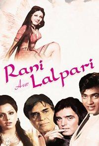 Rani Aur Lalpari