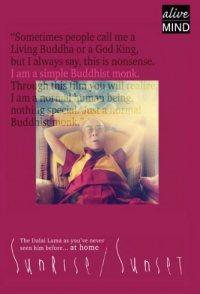 Rassvet/Zakat. Dalai Lama 14