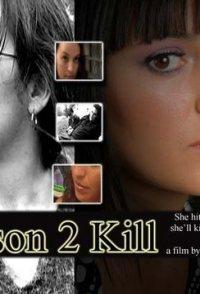 Reason 2 Kill
