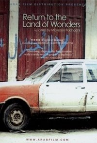 Return to the Land of Wonders
