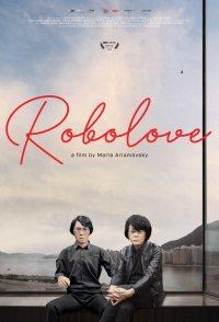Robolove