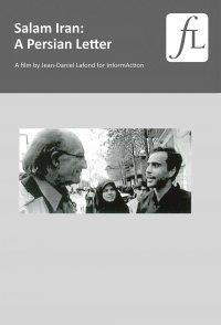 Salam Iran: A Persian Letter