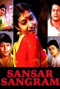 Sansar Sangram