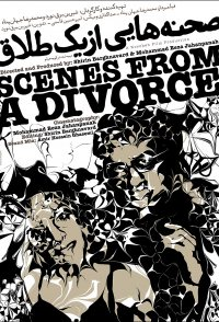 Scenes from a Divorce