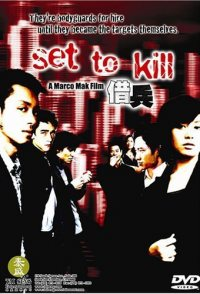 Set to Kill