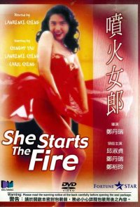 She Starts the Fire