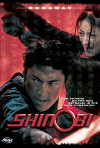 Shinobi: Runaway