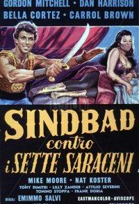 Simbad contro i sette saraceni