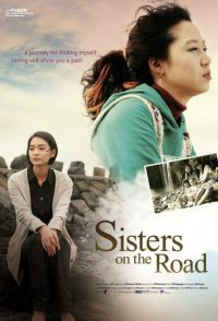 Sisters on the Road