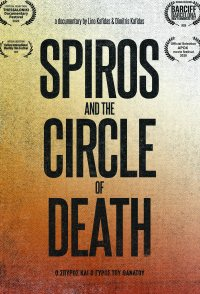 Spiros and the Circle of Death