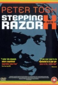 Stepping Razor: Red X