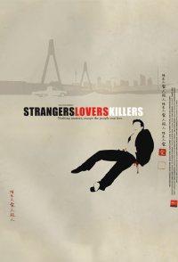 Strangers Lovers Killers