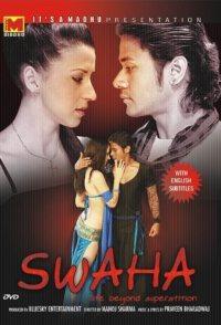 Swaha: Life Beyond Superstition