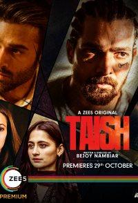 Taish
