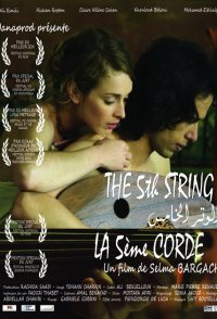The 5th String