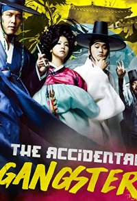 The Accidental Gangster and the Mistaken Courtesan