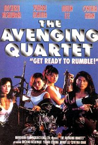 The Avenging Quartet