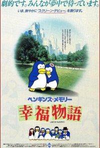 The Club Penguin Movie