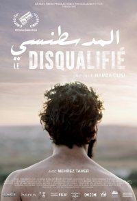 The Disqualified