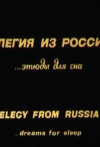 The Elegy from Russia