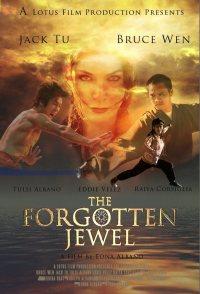 The Forgotten Jewel