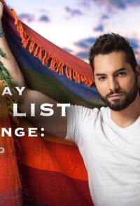 The Gay Bucket List Challenge