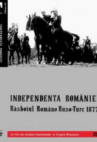 The Independence of Romania