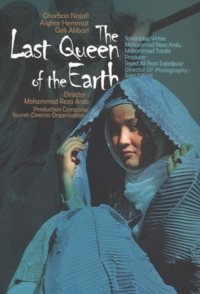 The Last Queen of the Earth