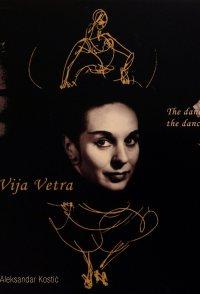 The World of Vija Vetra