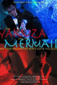 The Yakuza and the Mermaid